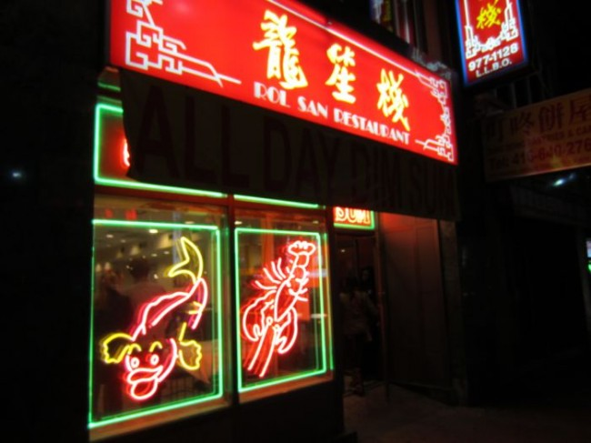 Outside of Rol San in Toronto's Chinatown