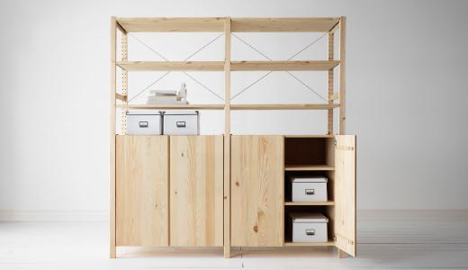 ikea hack archives living in flux. Black Bedroom Furniture Sets. Home Design Ideas